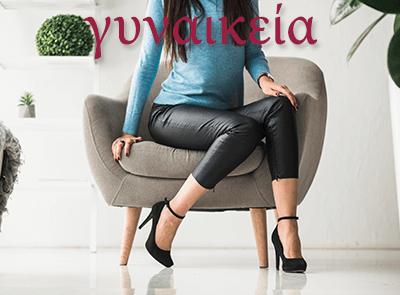 gynaikeia-banner