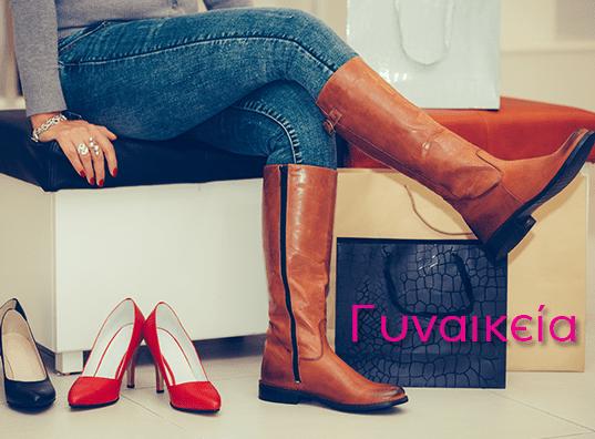Γυναικεία παπούτσια, ανατομικά υποδήματα